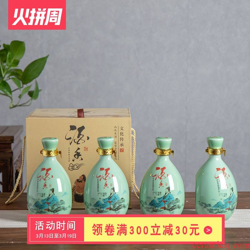 Jingdezhen domestic ceramic bottle wine pot 1 catty the an empty bottle with antique Chinese creative liquor pot seal wine