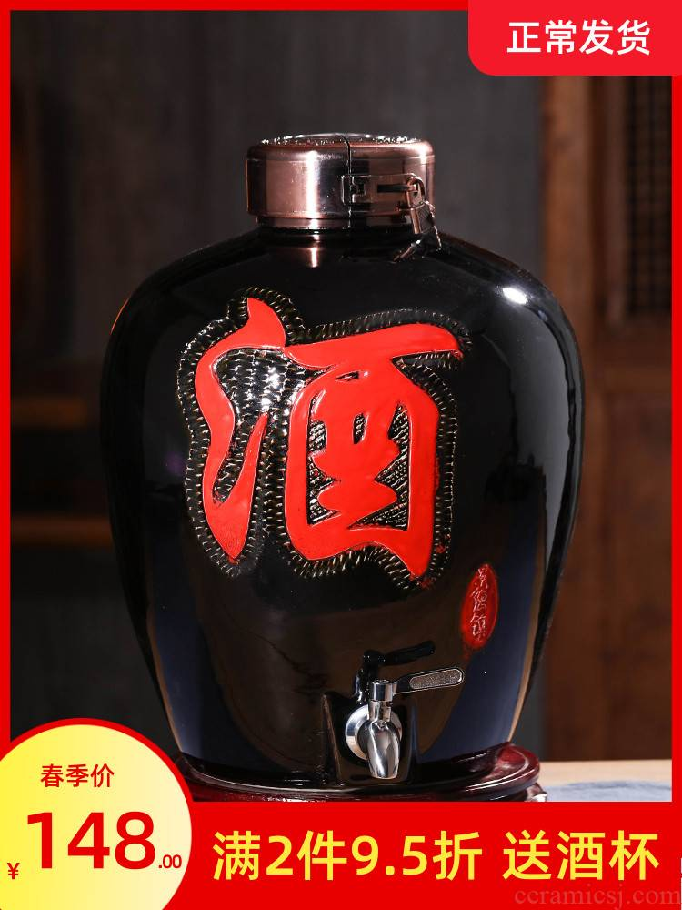 Jingdezhen ceramic jar antique bottles hip household seal wine 10 jins of 50 pounds with leading it