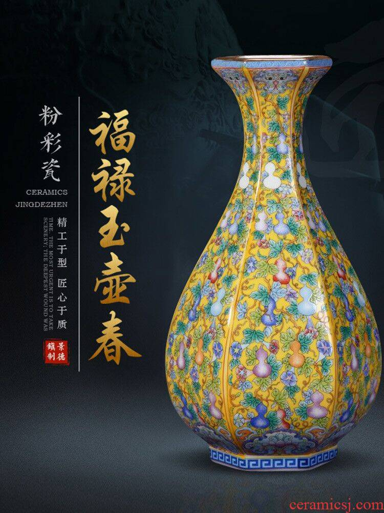 Jingdezhen ceramics imitation yongzheng colored enamel vase flower arranging new Chinese style living room home wine ark, adornment furnishing articles