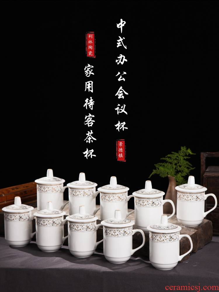 Jingdezhen ceramic cups with cover cup hotel office meeting ipads porcelain cup keller household gifts cups