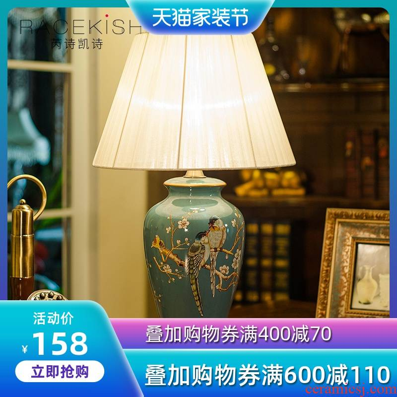 American pastoral lamp European - style originality berth lamp of bedroom the head of a bed of household ceramic painting of flowers and study bedroom lamp