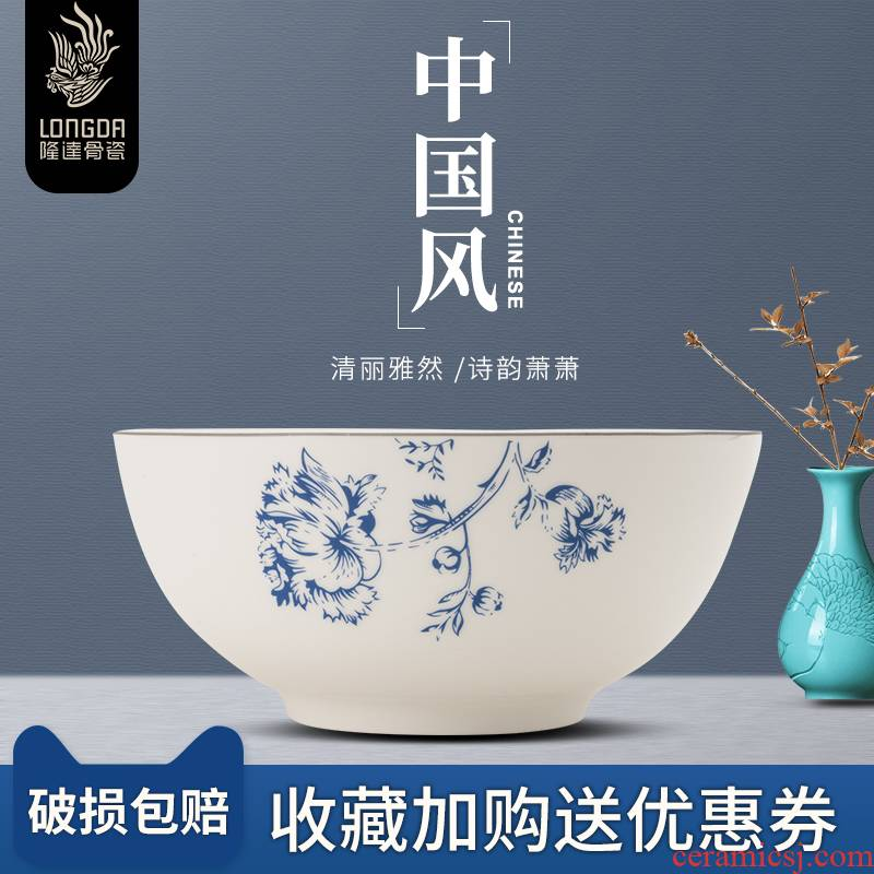 Ronda about ipads porcelain tableware blue and white 8 inch bowl bowl expression ipads porcelain bowl bowl rainbow such use ceramic bowls