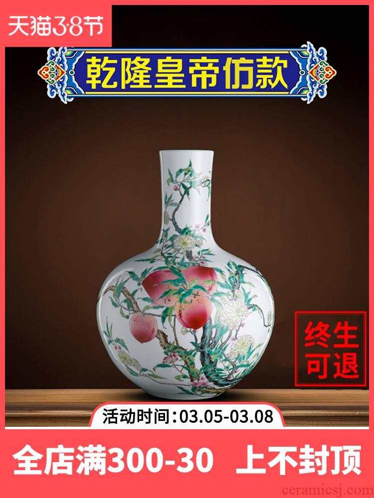 Better sealed up with jingdezhen ceramic antique nine big vase pastel peach tree furnishing articles rich ancient frame decoration high model