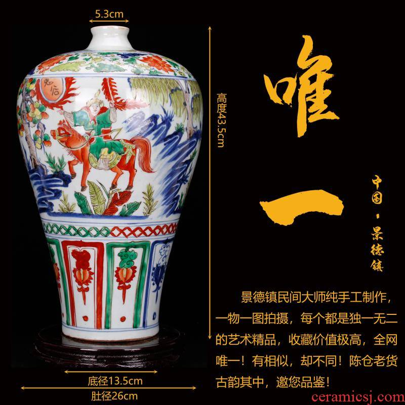 Archaize of jingdezhen porcelain antique antique pure checking yuan blue and white color bucket mei bottles of restoring ancient ways furnishing articles old goods