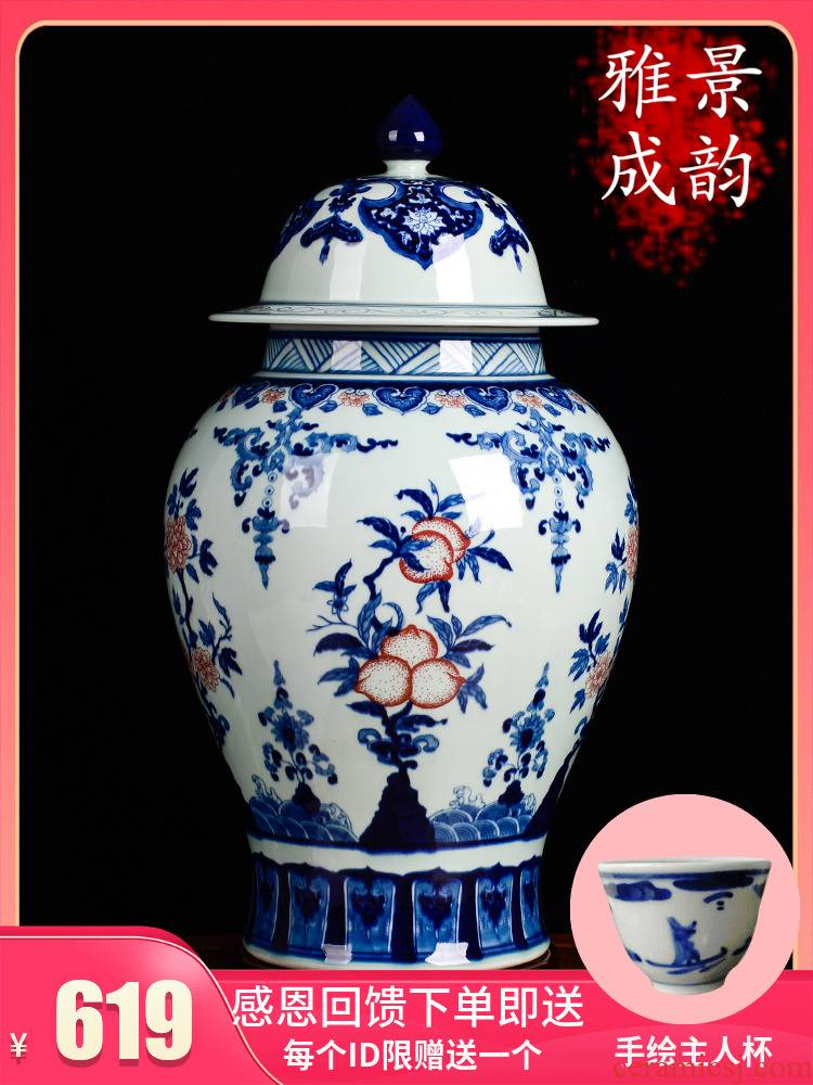 Jingdezhen ceramic general classical fashion tank large vase landed China blue and white porcelain home decoration