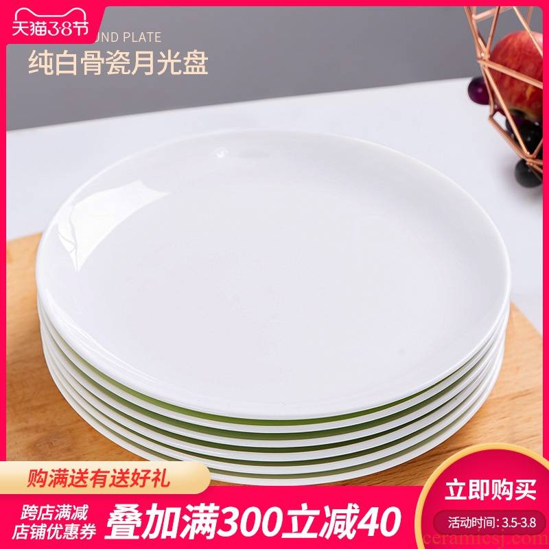 Pure white ipads jingdezhen porcelain son 6 pack home round dish dish Jane about 8 inch platter suit ceramic dinner plate