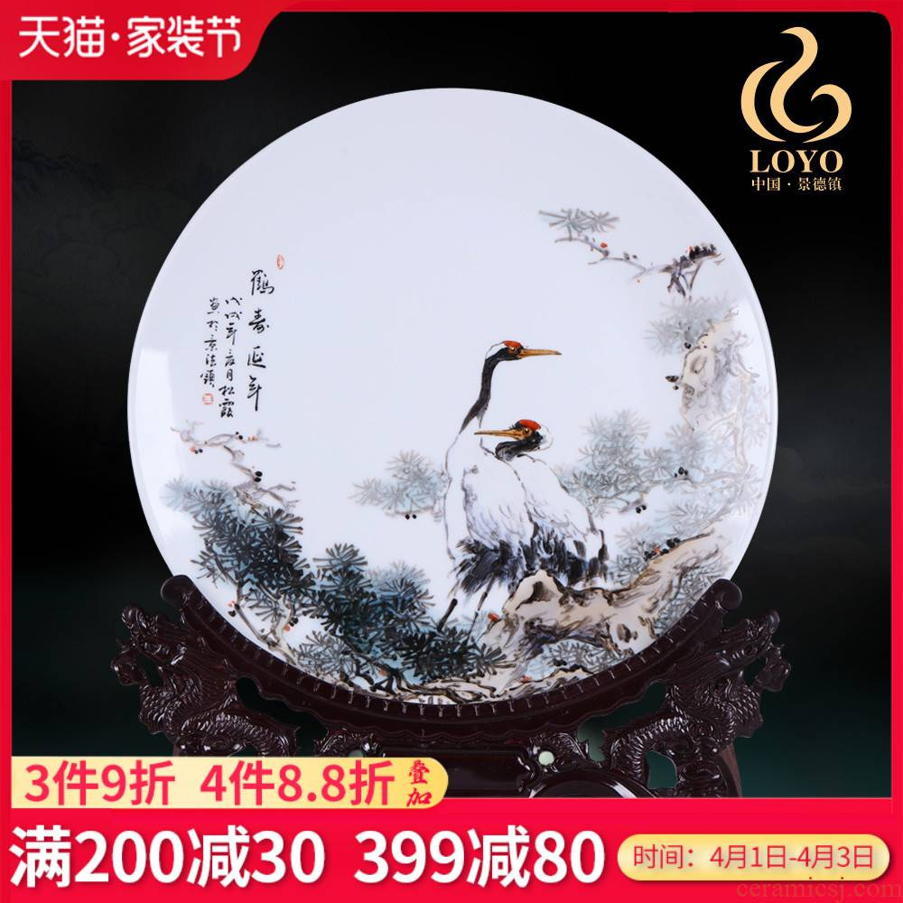 Jingdezhen ceramics furnishing articles hand - made crane ShouYanNian hang dish sitting room of Chinese style household adornment sat dish TV ark