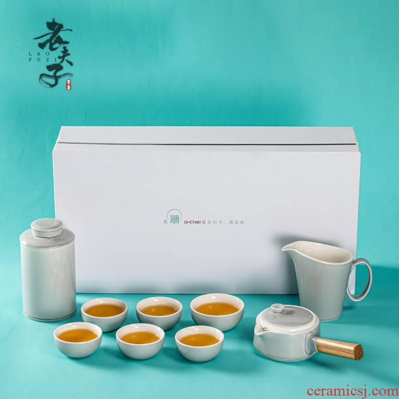 The professor of Chinese black ceramic side put The pot of kung fu tea set suit household contracted water storage of a complete set of type dry tea tray
