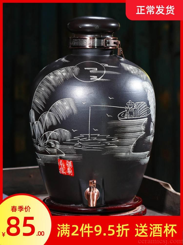 Jingdezhen ceramic jars household seal terms bottle 10 jins 20 jins 50 kg leading antique white wine jar of wine VAT