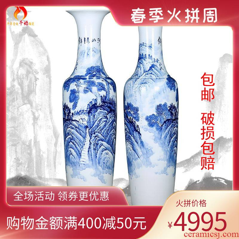 Jingdezhen ceramics high white glaze hand - made splendid sunvo home furnishing articles for the opening of large vase of blue and white porcelain