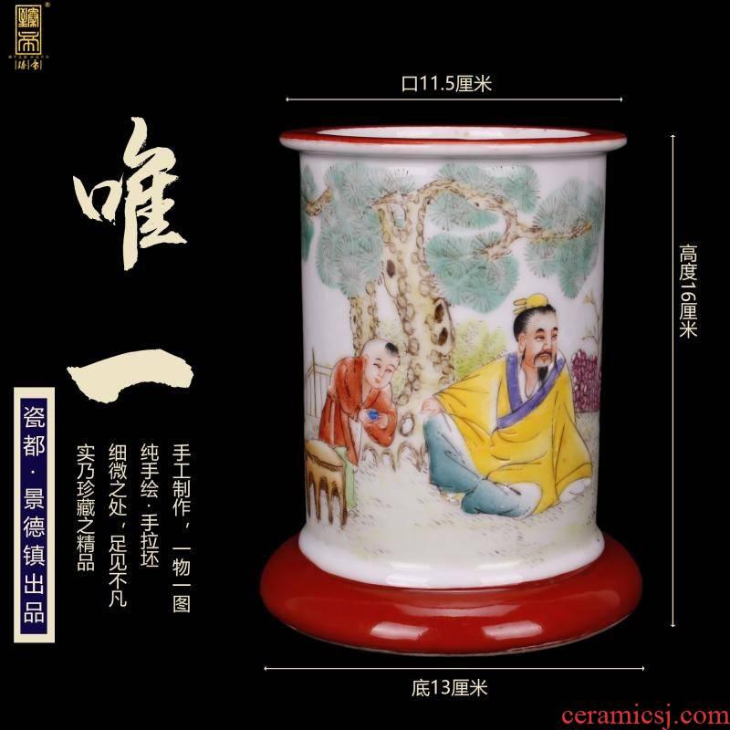 Jingdezhen imitation the qing xianfeng years antique antique pastel pure hand - made brush pot art high - quality goods four desk furnishing articles