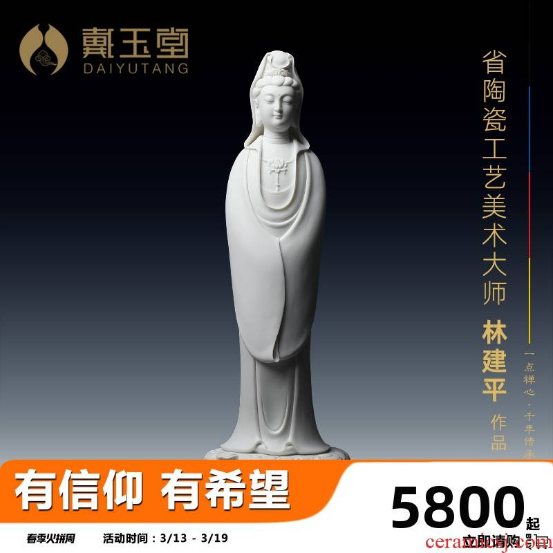 Yutang dai xiangyun guanyin bodhisattva stand like jian - pin Lin manually signed ceramic Buddha Buddha its art furnishing articles