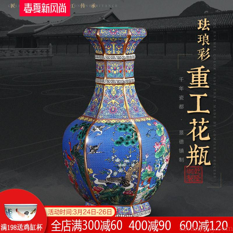 Jingdezhen porcelain qianlong fuels the vase flower arranging Chinese style household furnishing articles, the sitting room porch decoration