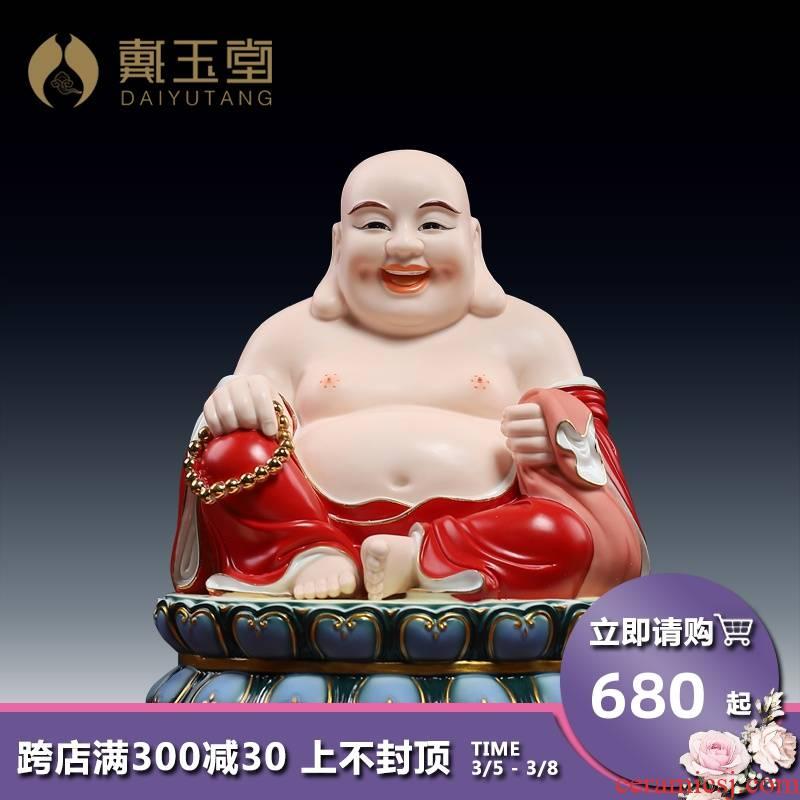 Yutang dai ceramic see colour in red bag smiling Buddha maitreya Buddha maitreya Buddha home to a bigger
