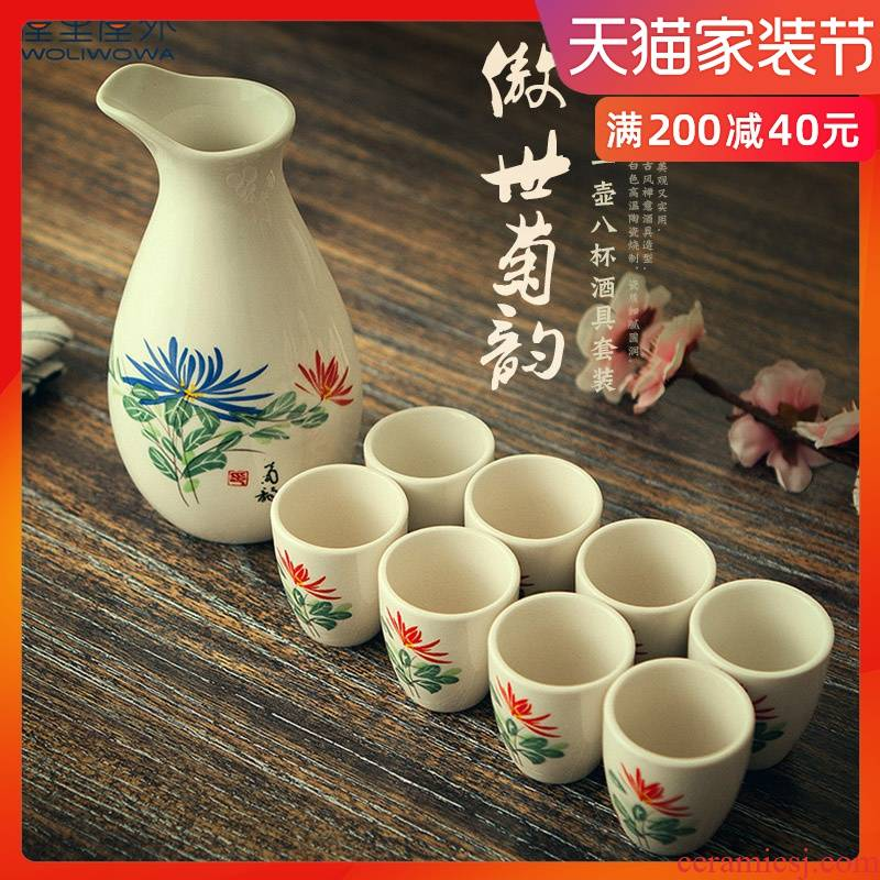 Creative liquor wine suits for Japanese sake wine wine liquor cup household ceramics hip points gift boxes