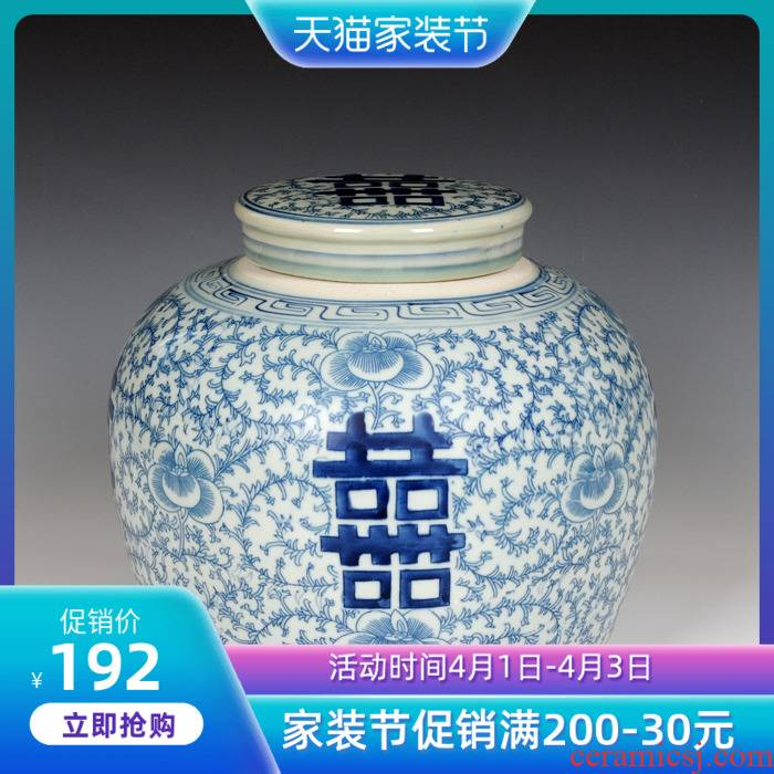 Jingdezhen ceramics modern blue and white big happy character pot craft vase fashionable home furnishing articles storage tank