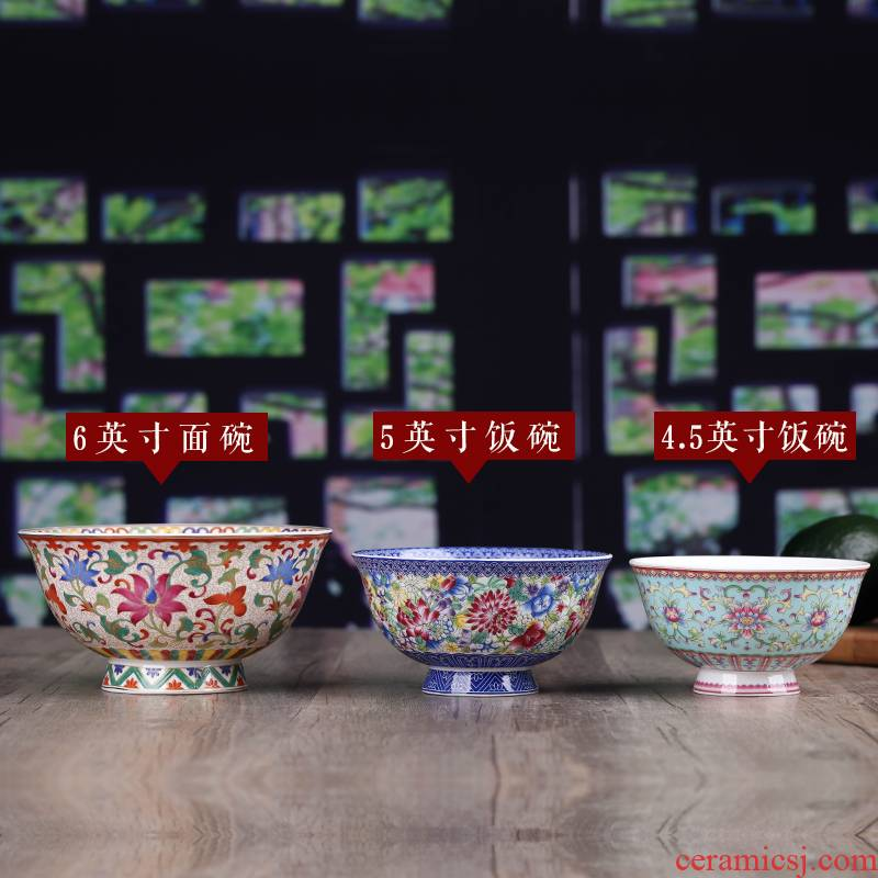Jingdezhen domestic ceramic bowl mercifully rainbow such as bowl longevity bowl 6 inches tall foot soup bowl archaize job gift - giving gifts to use