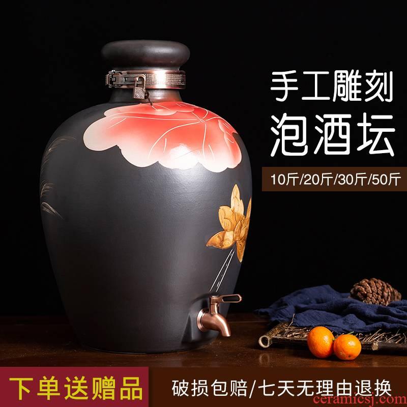 10 jins of jingdezhen ceramic jars 20 jins 30 kg sealed jars 50 kg household mercifully tank jars liquor bottle