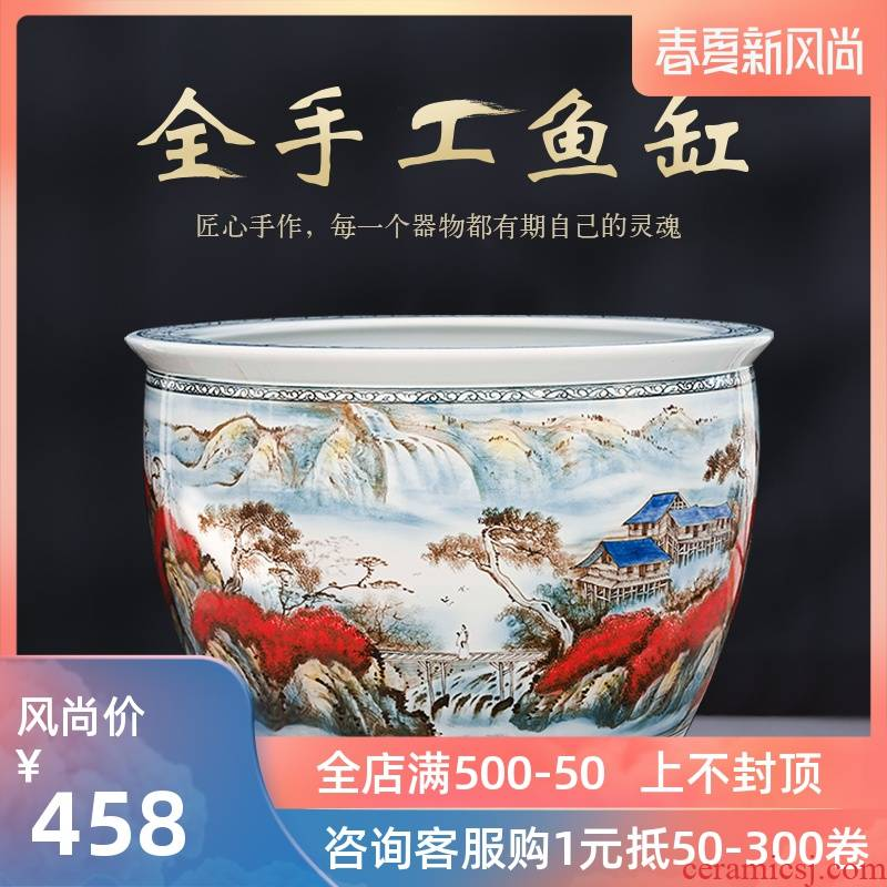Packages mailed jingdezhen ceramic tank 1 m extra large household porcelain jar goldfish bowl sitting room of large courtyard tortoise cylinder