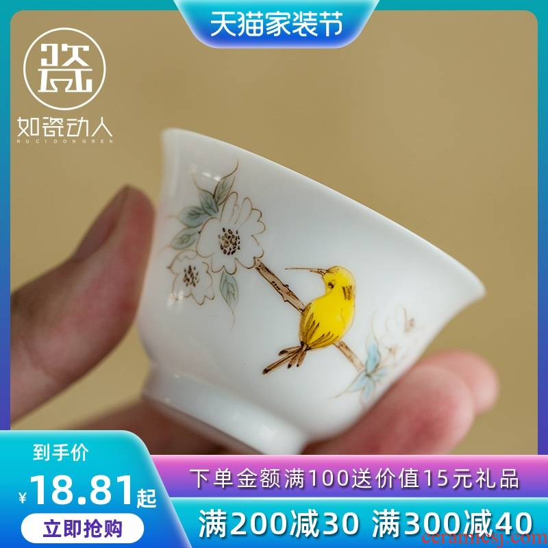 To the as porcelain and moving hand - made teacup household sample tea cup suet jade porcelain kung fu tea tea set, dehua white porcelain tea cups