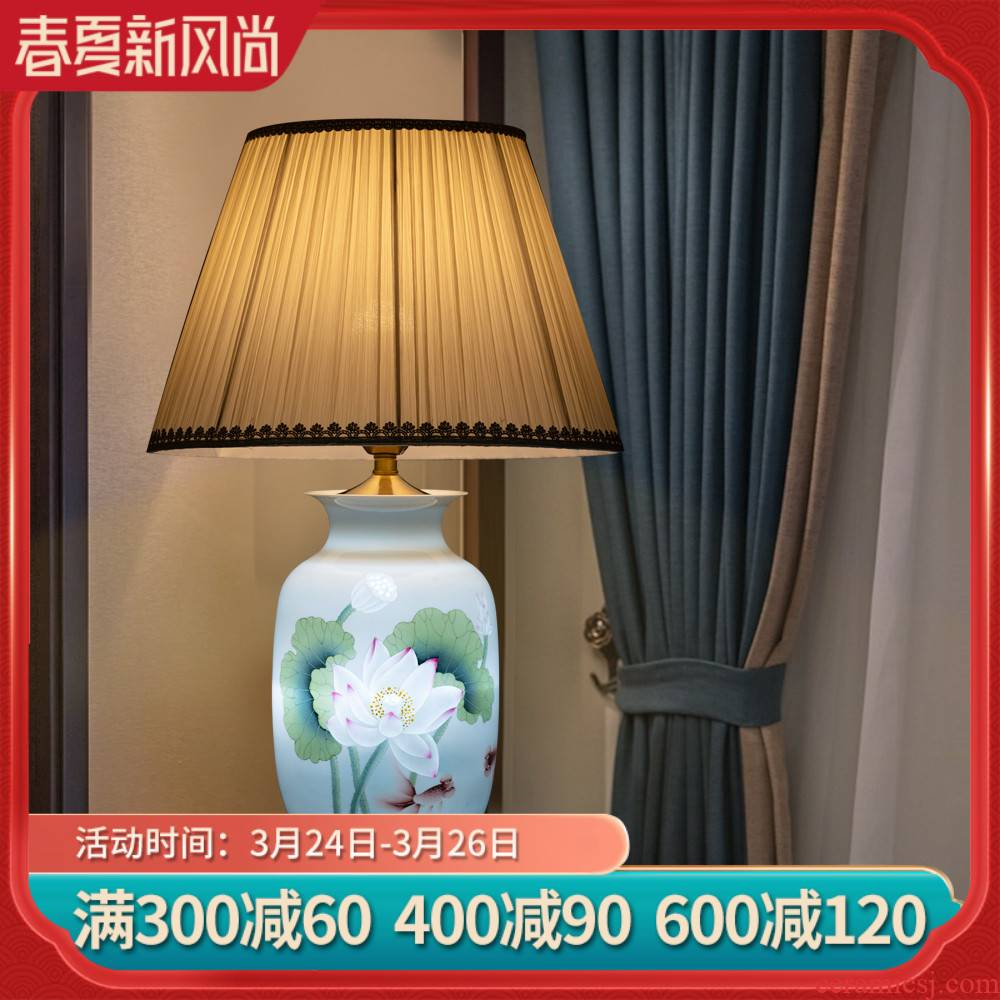 Jingdezhen ceramics gold knife clay vase lamp bedside lamp of new Chinese style sitting room adornment is placed