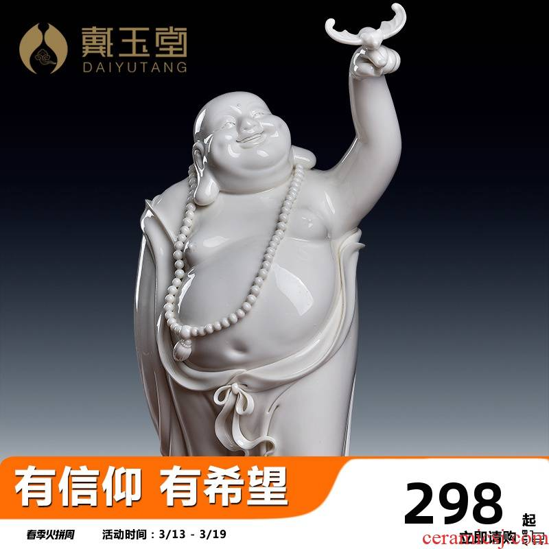 Yutang dai maitreya ceramics handicraft home sitting room desktop furnishing articles D26 white porcelain its collection - 45
