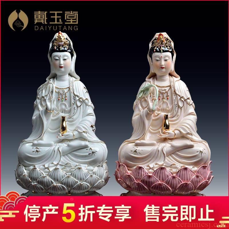 Buddha ceramic handicraft production 5 fold 】 【 consecrate guanyin bodhisattva/14 inch gold lotus goddess of mercy