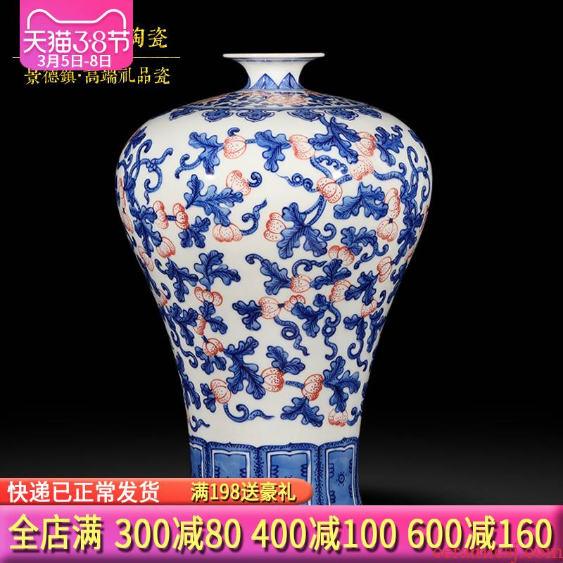 Jingdezhen ceramics archaize manual new classic blue and white porcelain vase sitting room home porch rich ancient frame furnishing articles