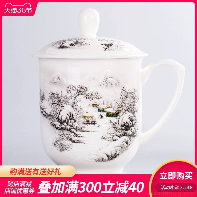 Jingdezhen ceramic ceramic cups with cover and meeting gift ipads China large water in a glass cup office cup