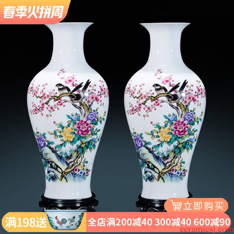 Jingdezhen ceramics big vase furnishing articles Chinese style household handicraft decoration large sitting room adornment flower arranging dried flowers