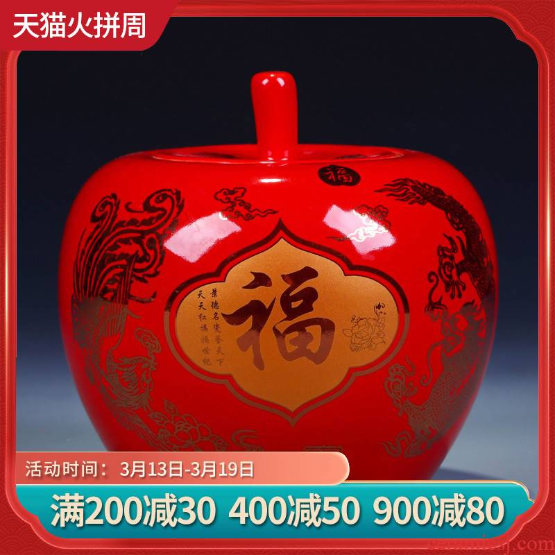 Jingdezhen ceramic pot red Chinese auspicious peony apple storage tank wedding gift sitting room adornment is placed