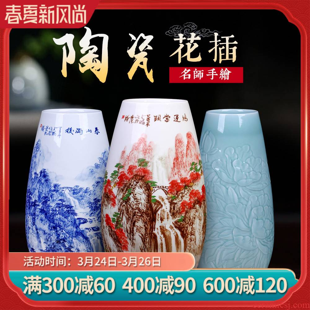 Porcelain of jingdezhen ceramic vases, flower arrangement sitting room adornment hand - made scenery of new Chinese style household TV ark, furnishing articles