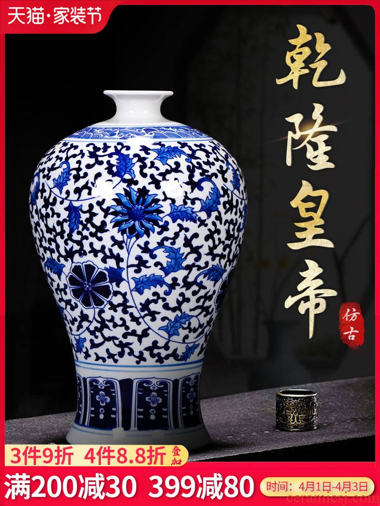 Jingdezhen ceramic vases, flower arrangement sitting room adornment of TV ark, of Chinese style household furnishing articles antique blue and white porcelain vase