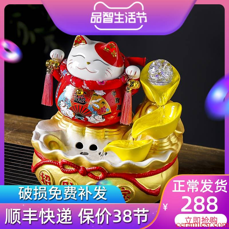 Creative ceramic wave plutus cat furnishing articles opening gifts home sitting room feng shui water fountain wheel humidifier