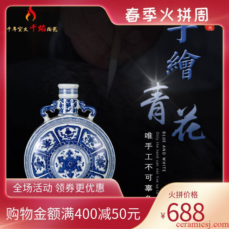 Jingdezhen blue and white ears flat chinaware bottle moonlight bottle vases, antique Chinese style decorates porch rich ancient frame furnishing articles