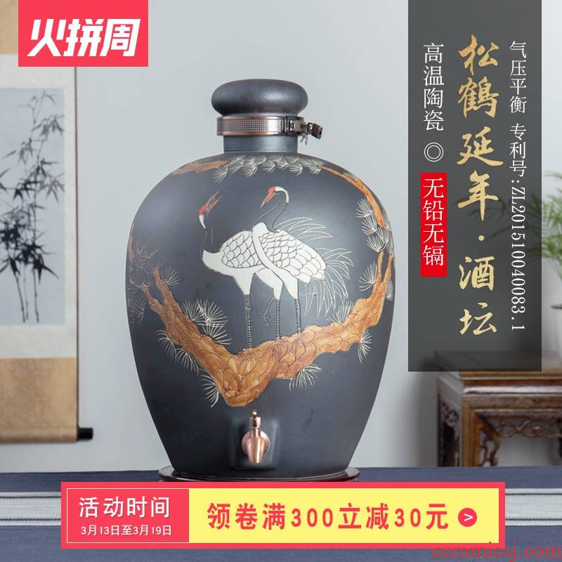 Jingdezhen ceramic terms jars home wine it 10 jins 20 jins 50 kg archaize seal wine bottle with tap