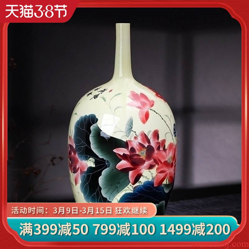 Jingdezhen ceramics furnishing articles famous bottles hand made yellow lotus flower implement new Chinese handicraft decoration in the living room