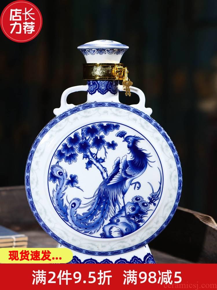 Jingdezhen blue and white porcelain bottle wine bottle 5 kg pack flat bottle is empty jars household seal wine mercifully wine storage