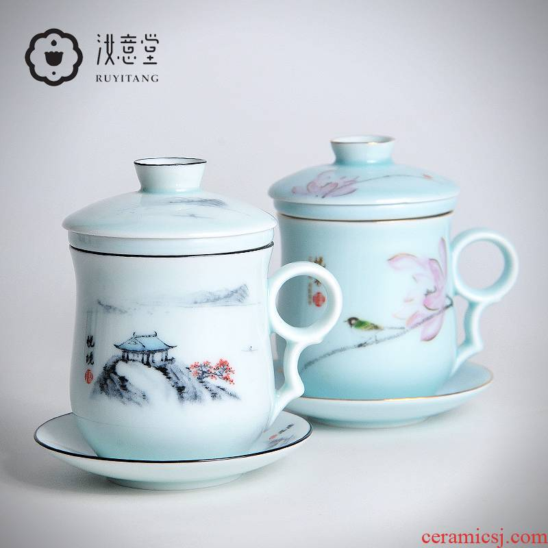 Jingdezhen ceramic cup ultimately responds cup office tea cup celadon mark cup with cover carry filtering cup