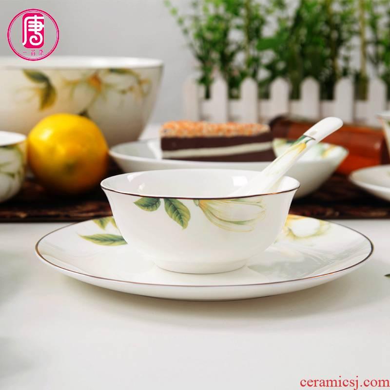 Yipin tang 4 inches small bowl of ipads China hotel put Taiwan small ceramic pipe bowl of dip bowl bowl bowl in the afternoon