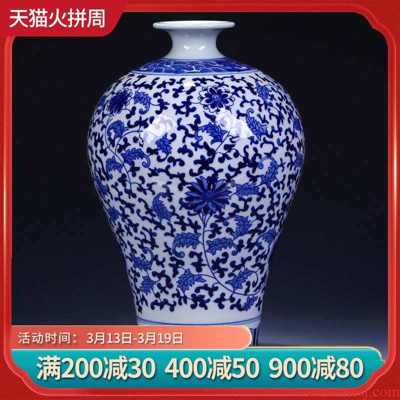Jingdezhen ceramics, vases, flower receptacle antique blue - and - white bound branch lotus mei bottles of sitting room big vase furnishing articles of handicraft