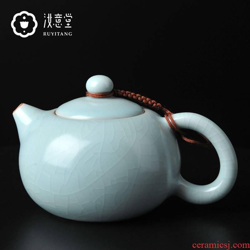 Your up ceramic teapot single pot of Chinese antique porcelain teapot xi shi kung fu tea pot CiHu small home