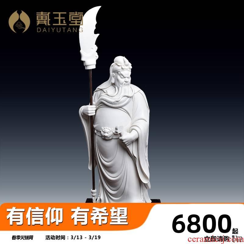 Yutang dai dehua white porcelain wu god of wealth Sir Zhong guan yu ceramics handicraft as furnishing articles/duke guan D26 to 37 a