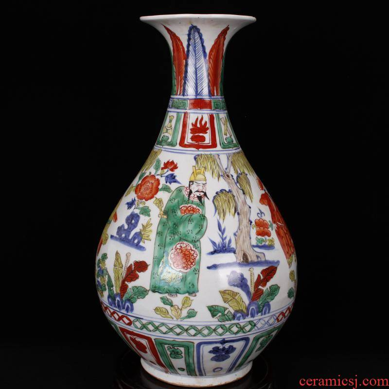 Jingdezhen RMB imitation antique curios bucket color colorful characters okho spring bottle of retro decoration ceramics old collections