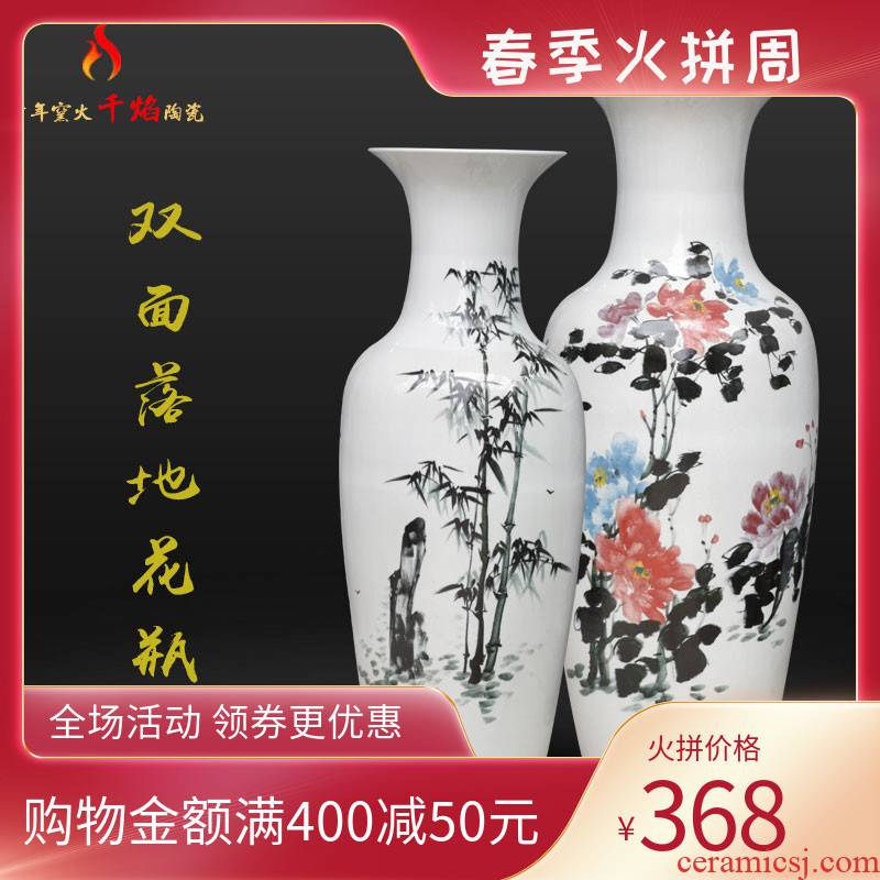 Jingdezhen ceramic pure hand draw large vase sitting room feng shui furnishing articles riches and honor peony flower arranging hotel arts and crafts