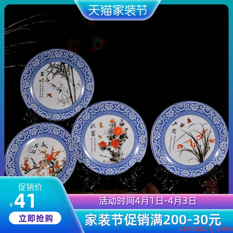 Jingdezhen ceramic porcelain decorative plates by plate of Chinese style decorates a wall plate decoration furnishing articles dish