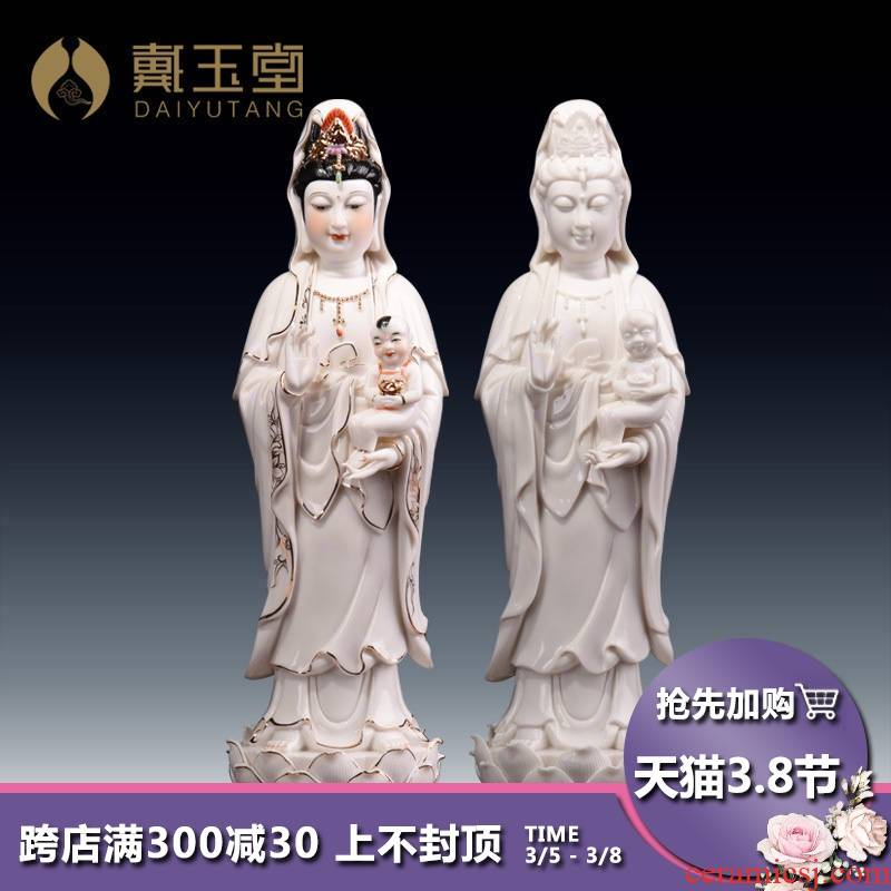 Yutang dai dehua white porcelain guanyin bodhisattva children SongZi porcelain goddess of mercy corps of Buddha enshrined that occupy the home furnishing articles
