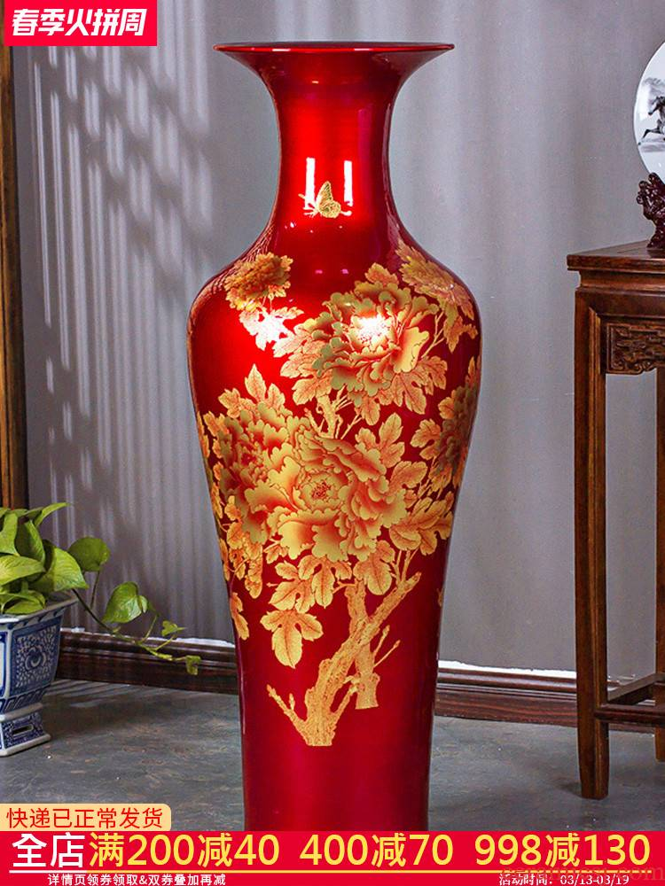 Jingdezhen ceramics high - grade Chinese red peony of large vases, crystal glaze furnishing articles to heavy large living room
