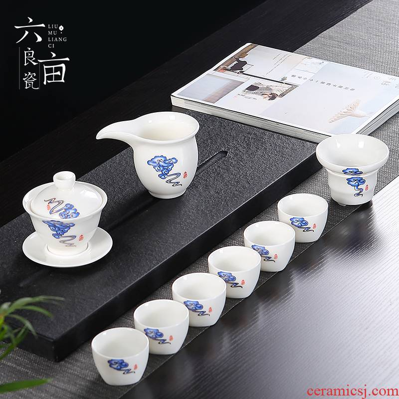 Dehua xiangyun white porcelain tea set contracted and I home office ceramic kung fu tureen of a complete set of tea cups