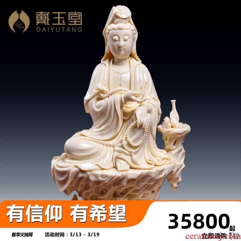 Yutang dai manually signed Lin Jiansheng as yellow jade porcelain statute furnishing articles of handicraft by rock ruyi guan Yin/D03-121